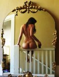 amateur photo mirror rear