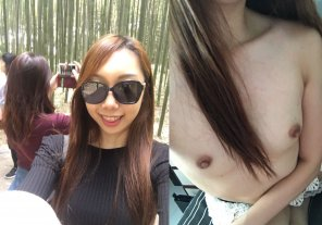 amateur photo Asian in the woods