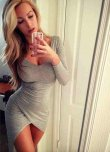 amateur photo I know you know her? I.d. Fellas?