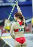 amateur photo German pole vaulter, Silke Spiegelburg.