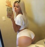 amateur photo Big Butt in White Shorts