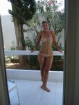 amateur photo Girl next door