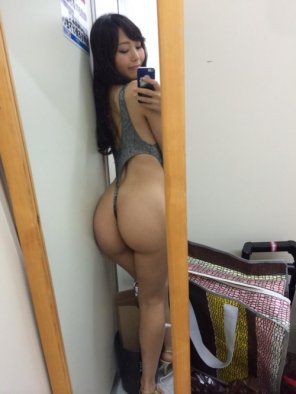amateur photo Big Asian Ass