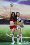 amateur photo Chinese World Cup promo