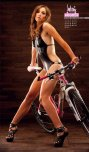 amateur photo Julie Krasniak - French cyclist
