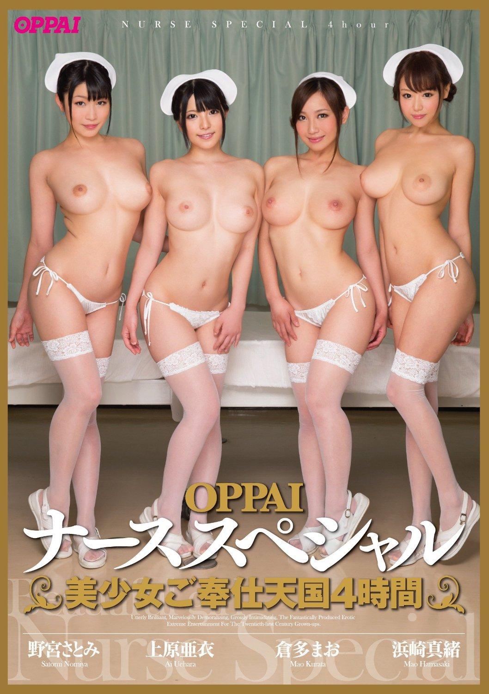 4 X 1 Porn 3, 2, 4, 1 porn pic - eporner