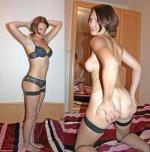 amateur photo Sexy lingerie