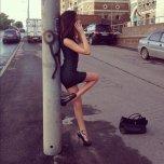 amateur photo Call Girl