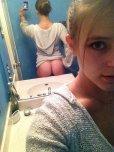 amateur photo Just a nice butt