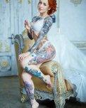 amateur photo Fancy chair