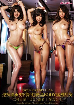 amateur photo Three busty asians