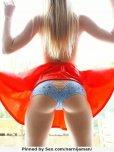 amateur photo Super Hot Ass