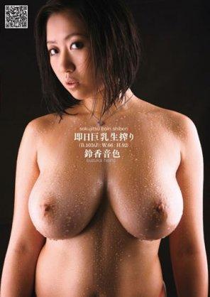 amateur photo Neiro Suzuka