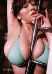 amateur photo Lucky pole