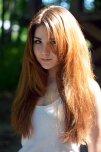 amateur photo Artilin