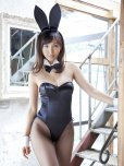 amateur photo Risa Yoshiki in Bunny Costume