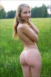 amateur photo Cute butt