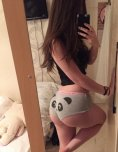amateur photo Great Panda Ass