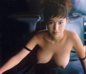 Emily Yoshikawa