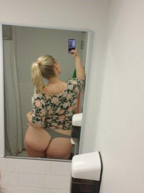 amateur photo A little peek [f]rom the work bathroom