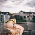 amateur photo Peeking through the window