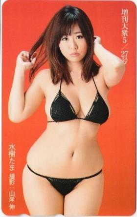 amateur photo Mizuki Tama
