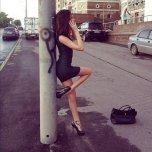 amateur photo Hooker or commuter?