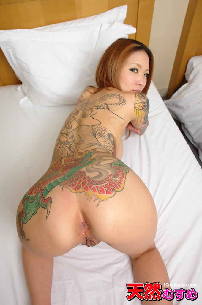 Megean good naked