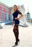 amateur photo Crazy long legs
