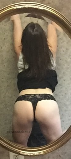 amateur photo [F]Up or down for work booty? ;-)