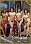 amateur photo Juicy line-up