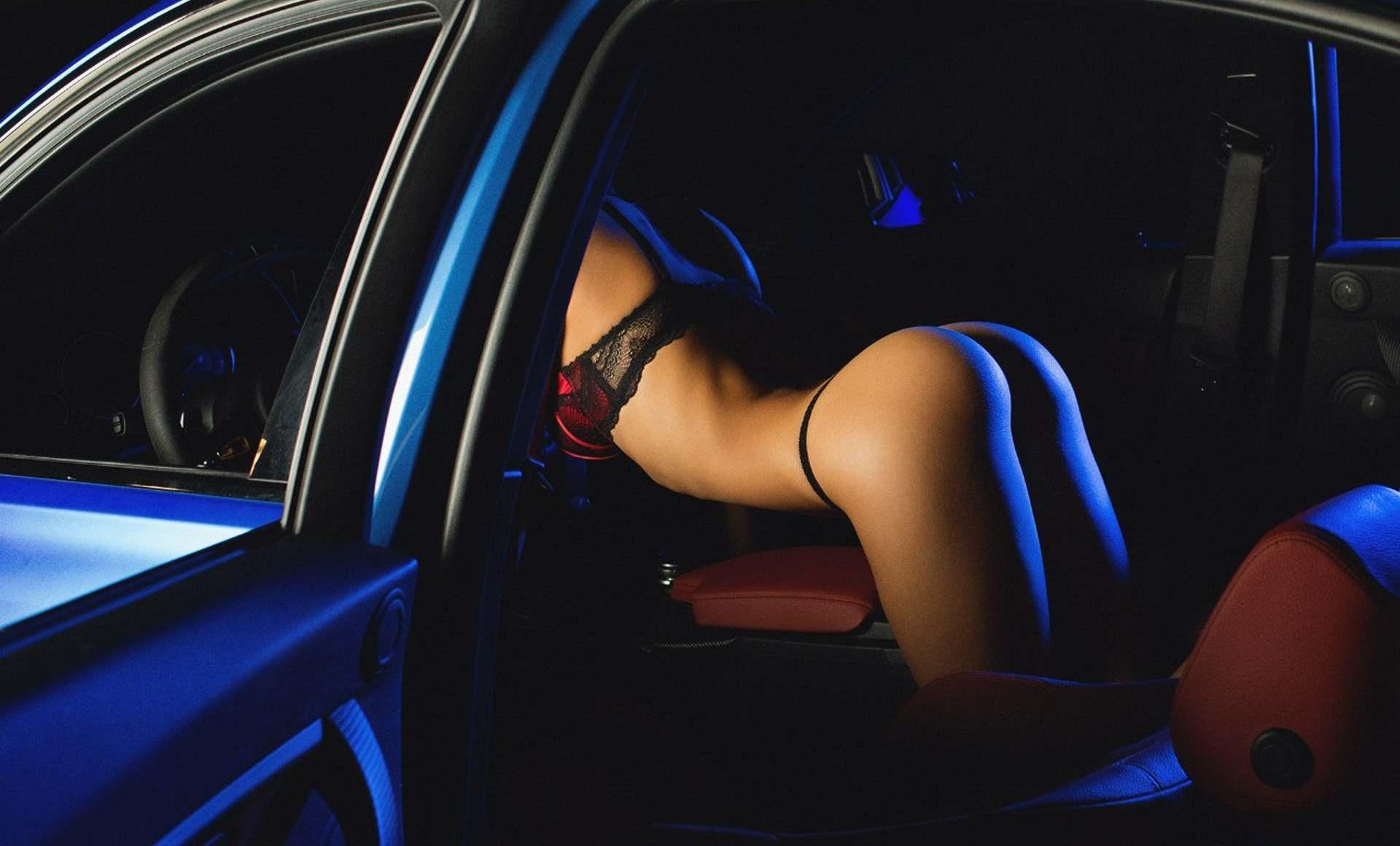 Car porno Auto