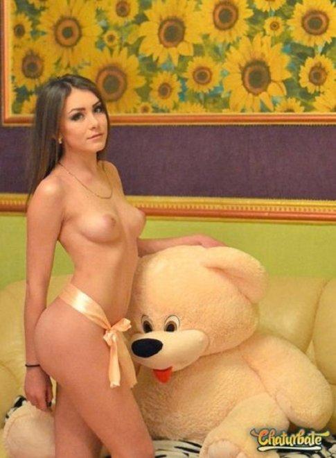 Yana Chala Odessa Ukraine Porn Photo