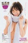amateur photo Lucky scarf