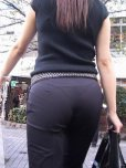 amateur photo Black Pants