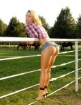amateur photo A Country Girl