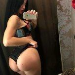 amateur photo Mirror Ass