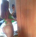 amateur photo Hot and beautiful ass sexy thong