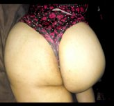 amateur photo Latina wife's thick ass..
