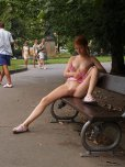 amateur photo Sitting on a park bench