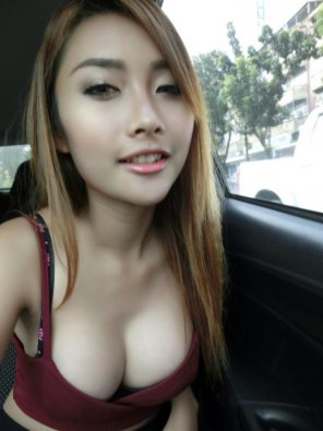 amateur photo Petite Busty Asian Beauty