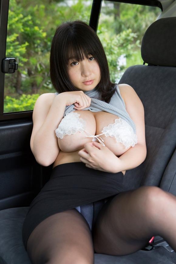 Rui nackt Kiriyama Rui Kiriyama