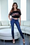 amateur photo Ariana Marie in tight jeans