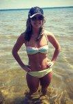 amateur photo Southern girl