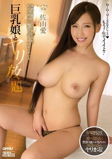 Hot n nude girl having sex