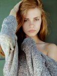 amateur photo Bridget Rose Satterlee