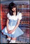 amateur photo Yuko Ogura
