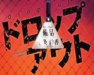 Kinky Hentai Action - scene 7