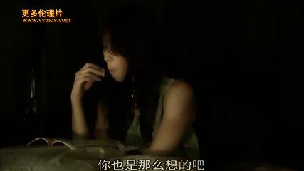 Strange Asian Sex - scene 11
