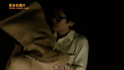 Strange Asian Sex - scene 1
